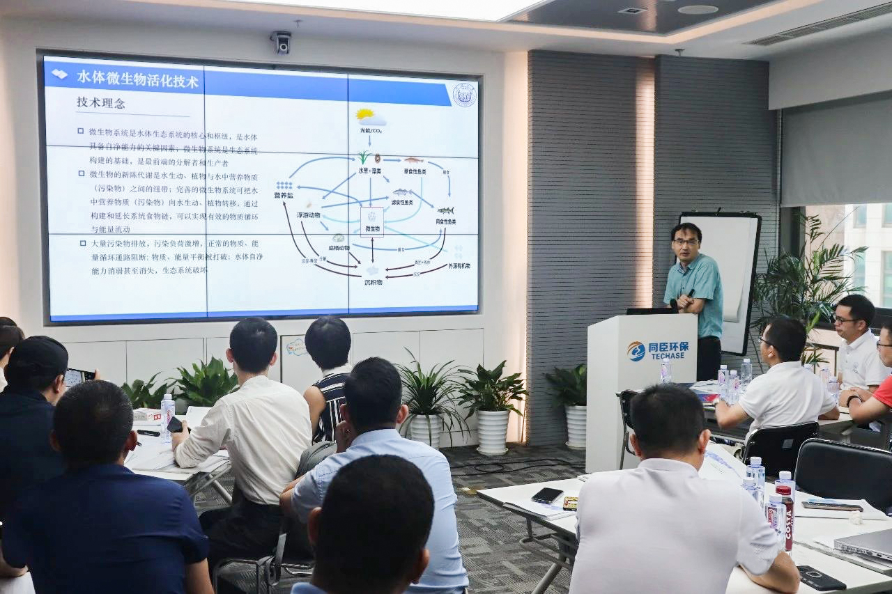 Theme Salon in Techase about Polluted Water Treatment-1