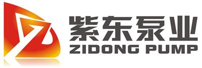 Zidong® Pump company new ZN600 sand dredging pump finished