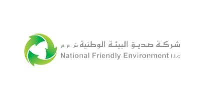 Paper Recycling Companies and Suppliers in Oman (Waste and