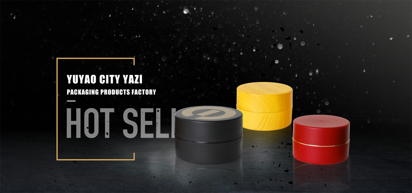 Yuyao City Yazi Packaging Products Factory