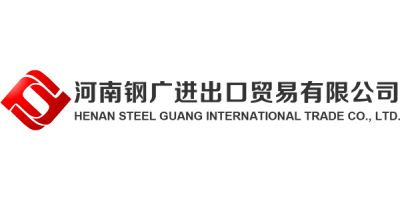 Henan Steel Guang International Trade Co., Ltd.
