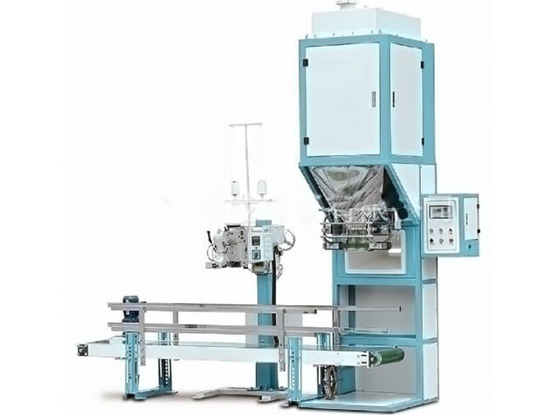 That Is What You Should Know Automatic Feed Packing Scale Machine-2