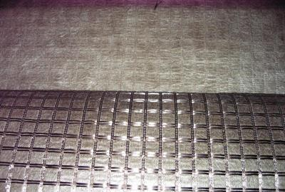 Glassfiber Geogrid Reinforced Nonwoven Geotextile-CombiGrid