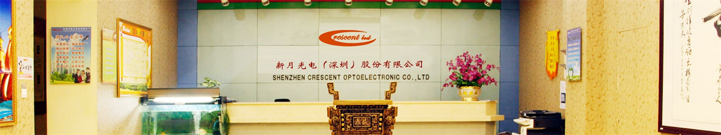 Crescent Optoelectronic (Shenzhen) Limited by share Ltd
