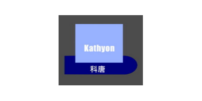 Kathyon Ultraviolet Disinfection