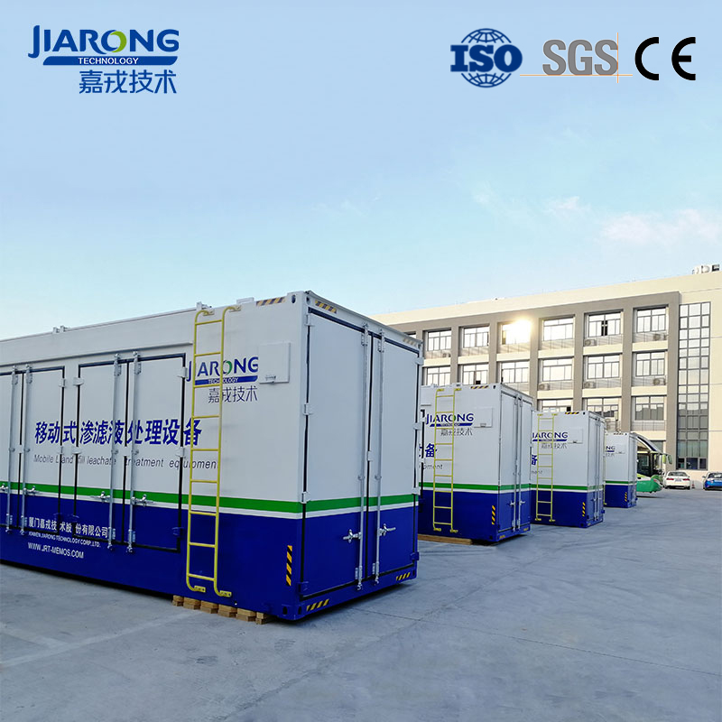 Containerized Leachate Treatment Equipment-2