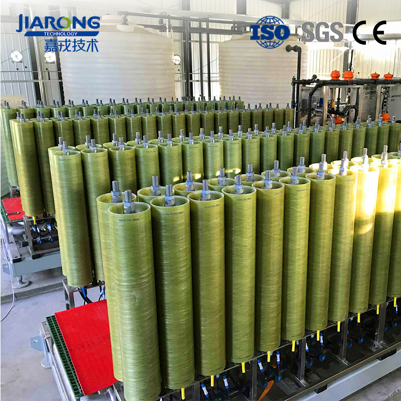 Customized Design DTRO Industrial Wastewater Leachate Treatment Equipment-1