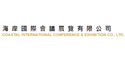 Coastal International Exhibition Co., Ltd