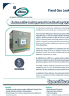 a1-cbiss - ARMS 2 - Automatic Refrigerant Monitoring System Datasheet