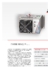 Bühler TC-Mini Series Gas Cooler - Datasheet