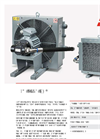 Bühler - Model BNK Series - Oil/Air Coolers - Brochure