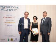 Bulgarian Chamber for Mining and Geology recognises EnviroChemie plant technology
