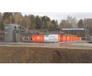 Innovative wastewater treatment plant put into operation at Taldinskaya-Zaoadnaya 1 mine of AO SUEK-Kuzbass