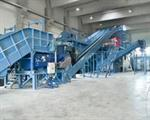 Plastic Recycling Plant Solutions