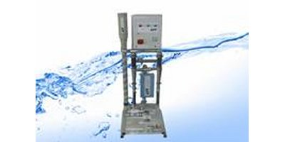 FREYLIT  - Model CHV 200 - Wash Water Recycling System