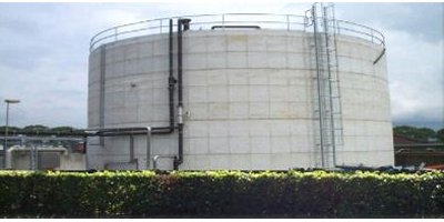 UASB - Anaerobic Waste Water Treatment and Biogas Production of Industrial Wastewater