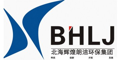 Beihai Huihuang Langjie Environmental Protection Technology (Group) Co., Ltd