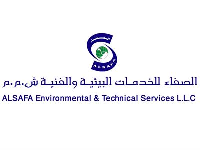 ALSAFA Environmental & Technical Services LLC (ALSAFA ETS)