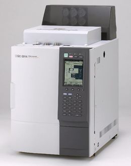 Shimadzu - Custom Gas Chromatography System