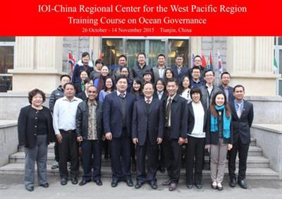 Training Programme-Western Pacific Region