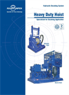 Heavy Duty Hoist. Specialized for Decoking Application Brochure