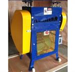 Waste Cable Stripping Machine