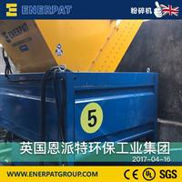 Enerpat - Model ES-S1050 - Food Waste Shredder