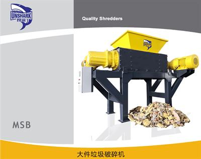 Enerpat - Model MSB-E110 - Industrial Waste Shredder