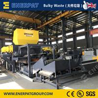 Enerpat - Model MSB-E110 - Waste Sofa Shredder