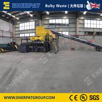 Enerpat - Model MSB-E110 - Bulky Waste Shredder