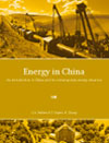 Energy in China, An introduction to China and its contemporary energy situation
