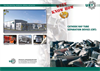 URT - CRT Recycling Screens Brochure