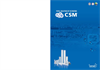 CSM Cartridge Filters & MF Catalogue