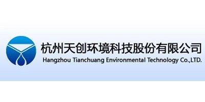 Hangzhou Tianchuang Environmental Technology Co.,LTD.