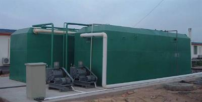 GWT - Electrocoagulation Process Water Treatment System