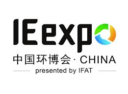 IE Expo China 2017