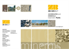 GMOMZB - Model 120 - Aggregates and Minerals Treatment Plants Catalogue