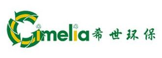 Cimelia Resource Recovery Pte Ltd