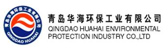 Qingdao Huahai Environmental Protection Industry Co., Ltd.