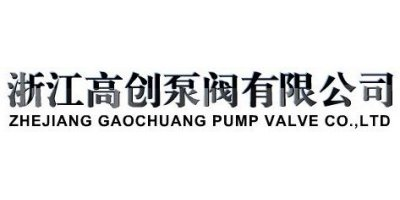 Zhejiang Gaochuang Pump Valve Co.Ltd