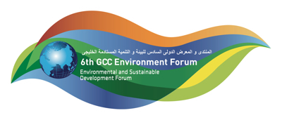 6th GCC Environment and Sustainable Development Forum – GEF 2017