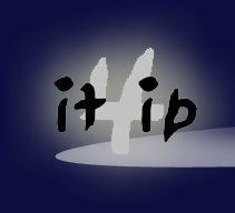 it4ip s.a.