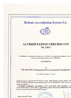 Hellenic Accreditation System S.A- Brochure