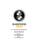 SVOffice 2009 - 1D / 2D / 3D Finite Element Modeling Software Manual