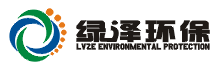 GuangXi NanNing LvZe Environmental Protection Technology Co., Ltd.