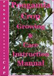 Pongamia Growing and Care Instruction Manual