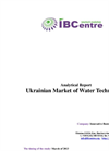 Ukrainian Market of Water Technologies 2013 (analytical report)