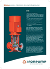 Iron Pump - DHBS/DHBF Series - Vertical In-Line Centrifugal Pumps Brochure