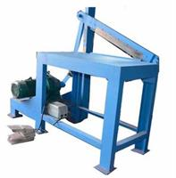 Xinda - Model QGJ-1 - Rubber Cutting Machine