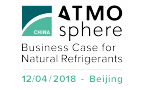 ATMOsphere China 2018